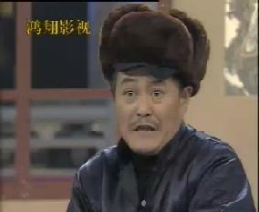 趙本山(zhao ben shan)