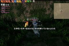 mabinogi_2008_09_11_014.jpg
