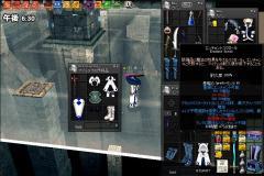 mabinogi_2008_09_12_002.jpg