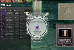 mabinogi_2008_09_21_002.jpg