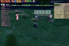 mabinogi_2008_09_27_006.jpg