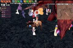 mabinogi_2008_09_29_004.jpg