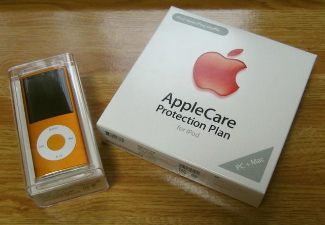 iPod nanoの図
