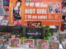 平野綾さんの特設コーナーではPVも放映していた (16日 17:30頃の様子)