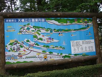 天の橋立公園マップ