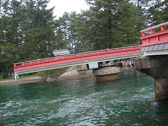 橋開いた状態