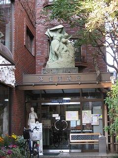 竹久夢二美術館・弥生美術館2