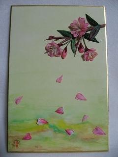 つまみ絵 桜2
