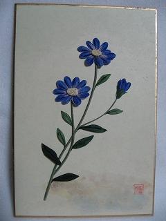 つまみ絵 小菊青2