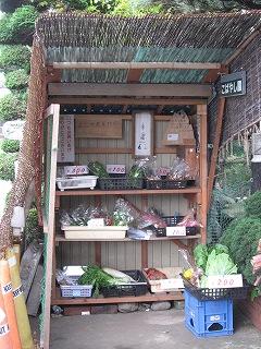 無人の野菜売り場3