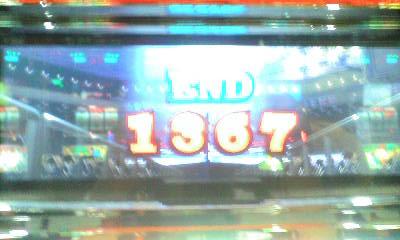 20081019120631.jpg