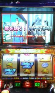 20090320-01.jpg