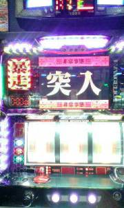 20090328-6.jpg