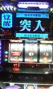 20090412-3.jpg