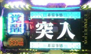 20090719-2.jpg