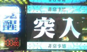 20090720-8.jpg