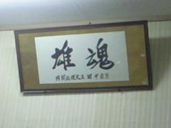 20080726083206