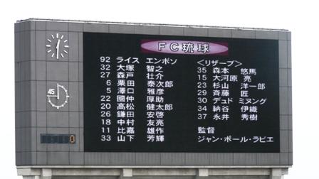 富山(14)