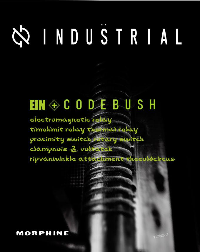 industrial14.jpg