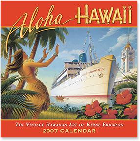 2007年度版 ハワイアンカレンダー