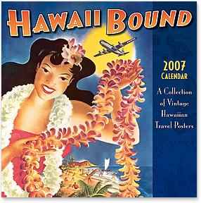 2007 ハワイアンカレンダー
