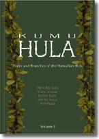 KUMU HULA Volume 1