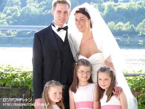 マケイラ結婚式
