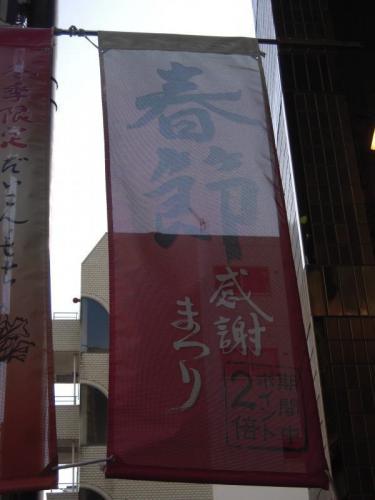 20112saiko1.jpg