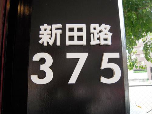 82011tw25.jpg