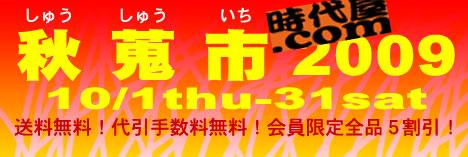 bnr-shushuici09-468157.jpg