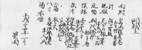 hatudate12-6.jpg