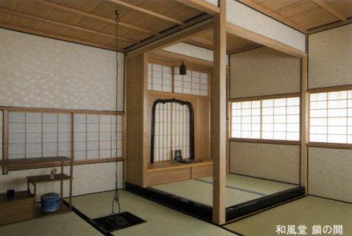 uedasouko1s.jpg