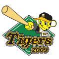 img_tigers_logo_2008.jpg