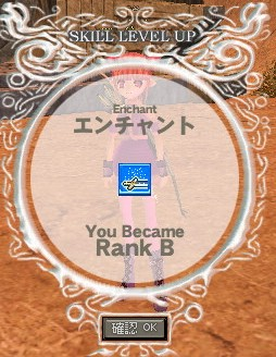 Enchant RB (蓮鳴)