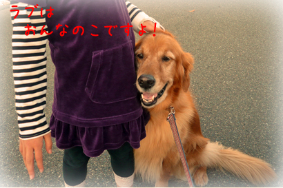 1220お散歩4