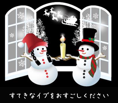 1223クリスマス