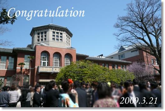 3,21卒業式1