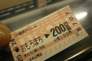 20080624_15.jpg