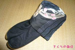 20080815_2.jpg