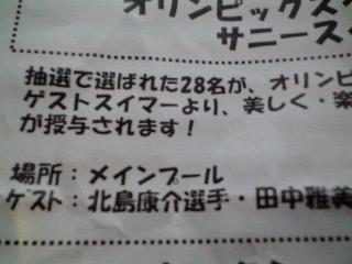 kousuke2.jpg