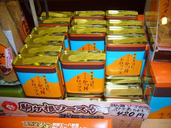 ソースカツ丼ドロップス