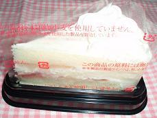 卵・小麦不使用ケーキ2