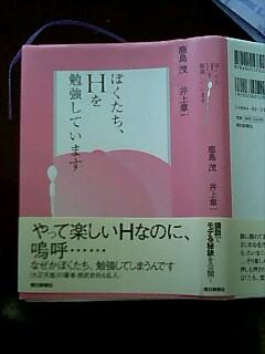20060115102705