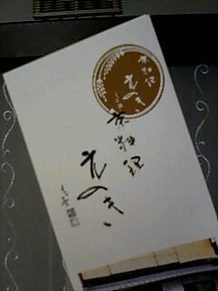 20060120233316