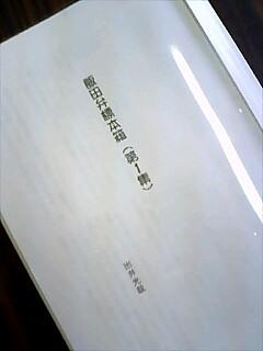 20060127103003