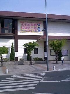 20060506112813