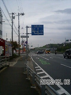200605062004272