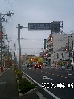 200605062007072
