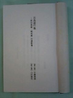 200608252000272