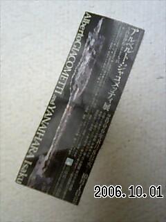 200610011849462